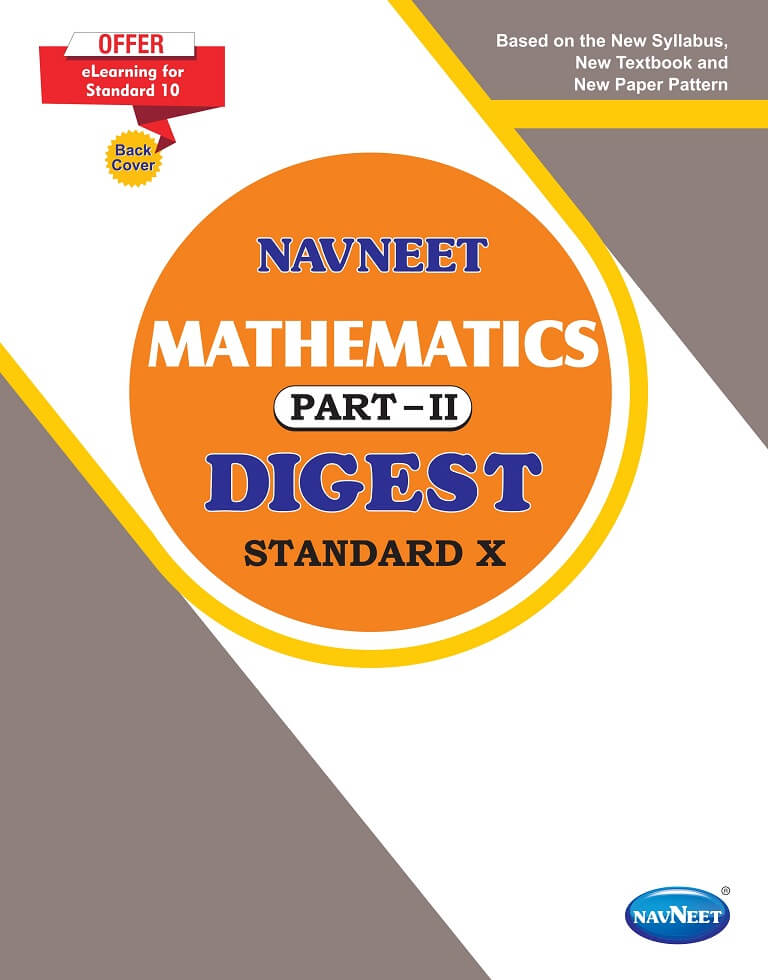 Maharashtra Board new Digest | Navneet